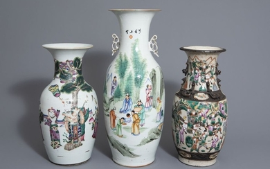 Three Chinese famille rose and Nanking crackle glazed...