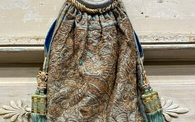 Vintage Chinese Purse