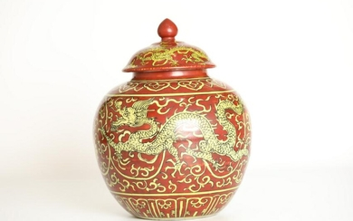 jiajing Red glazed dragon jar