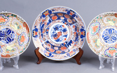 (lot of 3) Japanese Imari Dishes, 19c