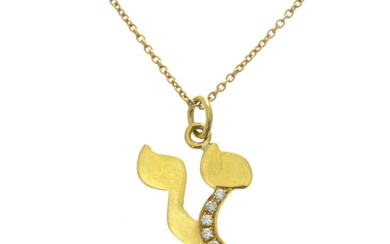 Yellow Gold Diamond Necklace.