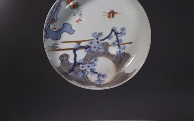 19th C. Chinese Fine Porcelain Bowl Flowers on Branch