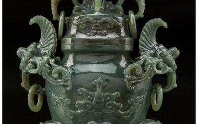 78456: A Chinese Deep Celadon Jade Covered Vase 6-5/8 x