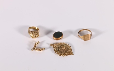 9ct gold ring of textured block form, a similar signet ring,...