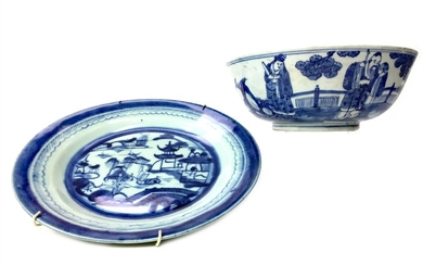 A CHINESE BLUE AND WHITE BOWL AND A PLATE