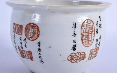 A CHINESE PORCELAIN JARDINIERE, decorated with
