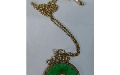 A Chinese Circular Jade Pendant Necklace with 18ct Yellow Go...