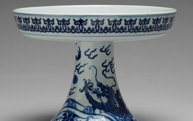 A blue and white Tazza, Qing dynasty with Qianlong mark.