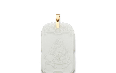 A rectangular white jade pendant