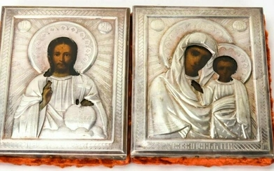 Antique 19c Silver Russian Wedding Pair icons