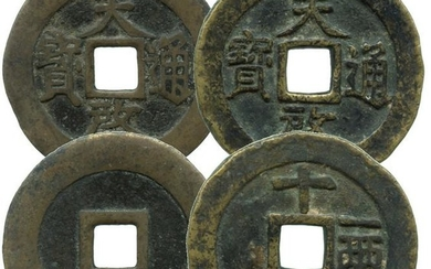 CHINA Ming, Tian Qi Tong Bao Large coin Value-10 at