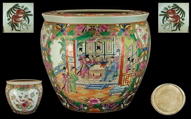 Chinese Antique Finely Decorated Fish Bowl Famille Rose deco...
