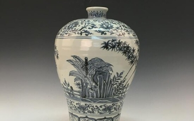 Chinese Blue-White Meiping Vase