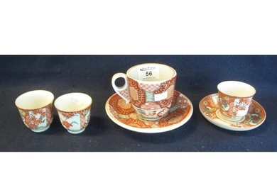 Japanese Arita porcelain large cup and saucer, overall decor...