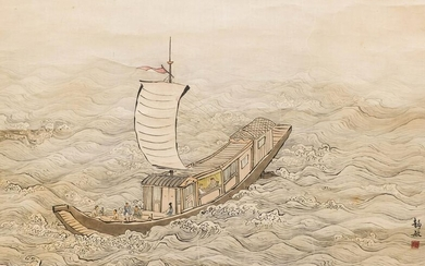 Old Japanese Junk Ship Ink on Silk Scroll Painting