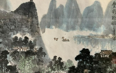 Signed Chinese Landscape Ink Painting, Artwork