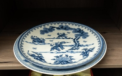 TWO CHINESE BLUE AND WHITE CHARGERS, DIA.34CM, LANDSCAPE AND FIGURE DECORATIONS, LEONARD JOEL LOCAL DELIVERY SIZE: SMALL