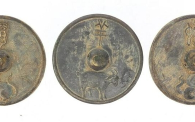Three Chinese Archaic style bronzed buttons each 5cm in