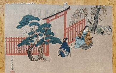 Vintage Japanese Guarding Gate Woodblock Print