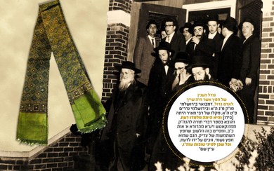 Rare, Fine Silk Scarf! Of the Rebbe of Satmar – Spcial Segulah for Holiness and Success