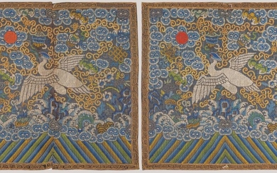 A Civil First Rank Kesi Badges with Crane Insignia, China, Qing Dynasty.