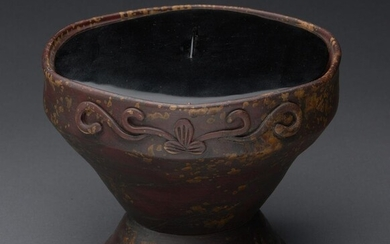 A JAPANESE BIZEN MIZUSASHI EDO PERIOD (1603-1868), CIRCA EARLY 19TH CENTURY