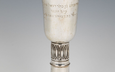 A LARGE SILVER KIDDUSH CUP. Austrian c. 1900. With...