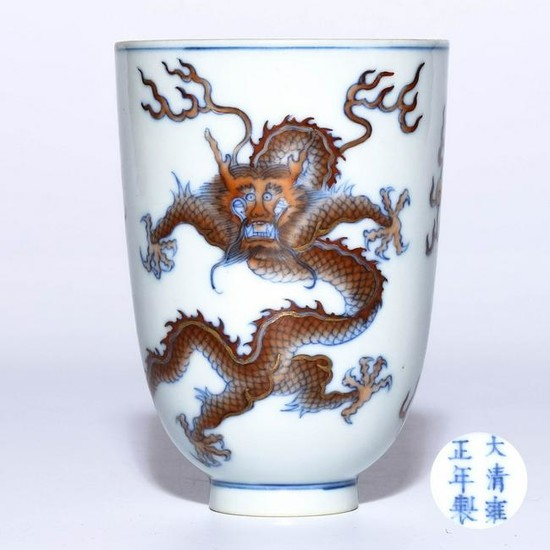 AN IRON RED GILT DRAGON CHASING PEARL CUP