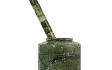Antique Chinese Calligraphy Brush & Pot