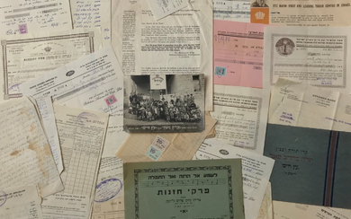 Archive of the Etz Chaim Yeshivah - The Oldest Yeshivah in the Land of Israel. Jerusalem, 20th Century