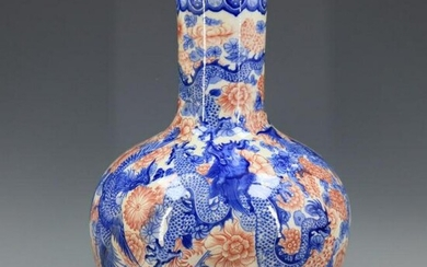 Chinese Blue And White Youligong Porcelain Vase