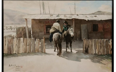Chinese Painting of Country Store by Liu Yunsheng