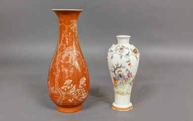 Chinese Vase with High Relief Flowers