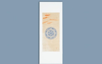 Chinese school, colour on paper, 19th C.: 'A blue and white porcelain Yuan period dish'