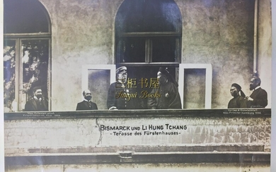 Original Photo of Li Hung Chang [Tchang] with Bismarck, Taken by Max Priester in 1896. Bismarck. Deluxe Edition of 100 Copies.