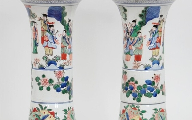 Pair of Chinese porcelain vases. FR3SH.