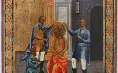 Thorn Crowning of Christ