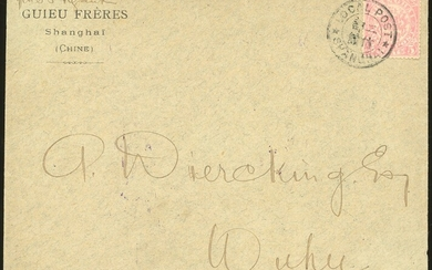 Wuhu Forerunner Mail Incoming Covers 1891 (10 May) commercial envelope to Diercking in Wuhu