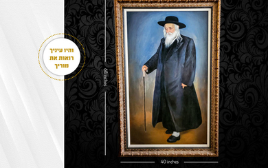 Large Impressive Painting of the Rebbe of Satmar – Extremely Rare!