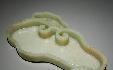 A Chinese Hetian Jade Carved Brush
