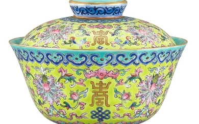 A LIME-GREEN GROUND FAMILLE-ROSE BOWL AND COVER SEAL MARK AND PERIOD OF DAOGUANG