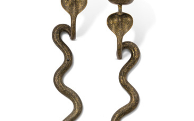 A PAIR OF INDIAN GILT-DAMASCENED ONE-LIGHT WALL SCONCES, LATE 19TH/EARLY 20TH CENTURY