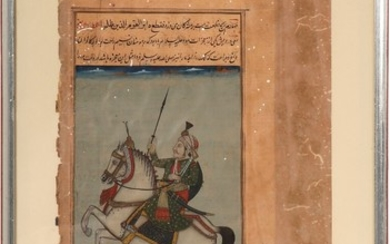 A Persian bookpage later decorated with miniature in colours and gold depicting af Mughal stile equestrian. 19/20th century. Page size 32×18 cm.
