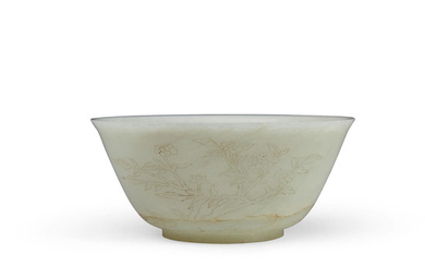 A carved jade bowl