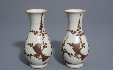 A pair of Chinese Cizhou style slip decorated...