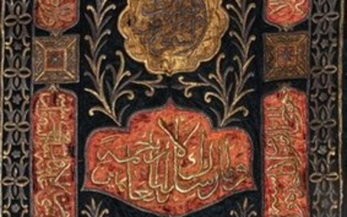 A wall hanging, a sitara that could have been used in different places in Islam such as Medina and