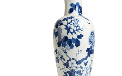 BLUE AND WHITE BALUSTER VASE GUANGXU PERIOD
