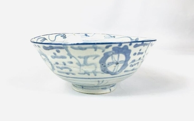 Chinese Antique Blue-and-White Cup.