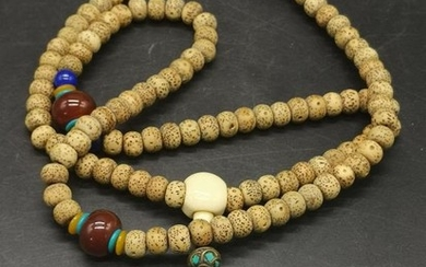 Chinese Bodhi Beads Necklace w Jadeite Pendant