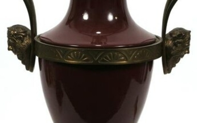 """EMPIRE STYLE MAHOGANY AND BRONZE TABLE LAMP H 24"""" W 13"""""""
